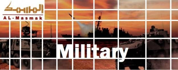 تجهيزات عسكرية